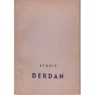Josip Stošić : Đerdan : I. izdanje : Numerirano izdaje br. 258 s posvetom autora 1951.